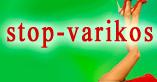 Стоп Варикоз - Избавление от Варикоза